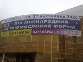 XII International Specialized Exhibition of Technologies and Equipment for Production and Processing of Polymers!