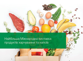 WorldFood Ukraine October 23-25