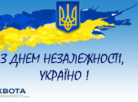 Happy Independence Day, Ukraine!