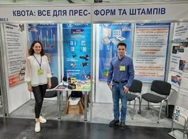 Компанія КВОТА взяла участь в міжнародній виставці PLAST EXPO UA
